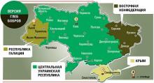 15_epoha_mertvorozdennyh_karta.jpg