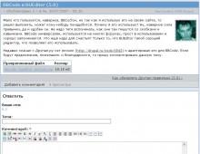 18_bue_editor_4.jpg