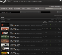 steam_linux_18.02.2014.png
