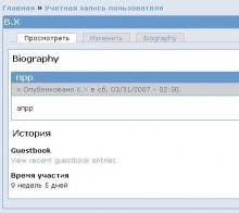 34_bio.jpg