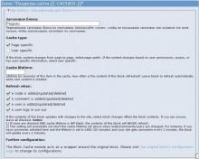 34_block_cache_2.jpg