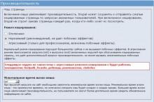 34_fastpath_fscache_1.jpg