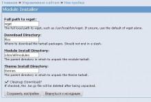 34_module_installer.jpg