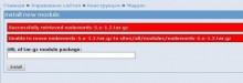 34_module_installer_2.jpg